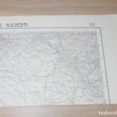 Mapas contemporáneos: MAPA MILITAR DE ESPAÑA - MONREAL DEL CAMPO, TERUEL - 1:50.000 - HOJA 516 - 50 X 70 CM. Lote 241552020