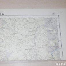 Mapas contemporáneos: MAPA TOPOGRÁFICO DE ESPAÑA - TERUEL - 1:50.000 - HOJA 567 - 50 X 70 CM. Lote 241552495