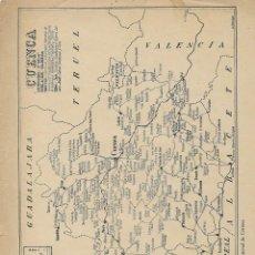 Cartes géographiques contemporaines: CUENCA - MAPA - PUBLICADO EN LA REVISTA TÈCNICA Y PROFESIONAL DE CORREOS VER FOTO. Lote 241887800
