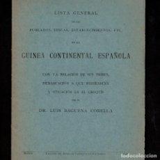 Cartes géographiques contemporaines: LISTA DE POBLADOS - 1947 - GUINEA CONTINENTAL ESPAÑOLA - BAGUENA - GUINEA ESPAÑOLA. Lote 242349170