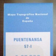 Mapas contemporáneos: MAPA TOPOGRAFICO 1:25000- HOJA 57-I PUENTENANSA. Lote 244401335