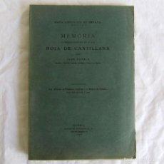 Mapas contemporáneos: MAPA GEOLÓGICO, HOJA DE CANTILLANA SEVILLA 1927, CON MEMORIA Y MAPAS SUPLEMENTARIOS. Lote 244697255