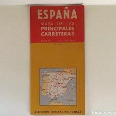 Mapas contemporáneos: MAPA DE MICHELIN ESPAÑA 1962. Lote 244919660