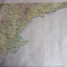 Mapas contemporáneos: MAPA TOPOGRÁFICO DE CATALUNYA. ED. ALPINA. ESCALA 1:250.000 1964? ZONA DEL EBRO. Lote 245276460