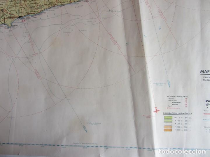 Mapas contemporáneos: MAPA TOPOGRÁFICO DE CATALUNYA. ED. ALPINA. ESCALA 1:250.000 1964? ZONA DEL EBRO - Foto 3 - 245276460
