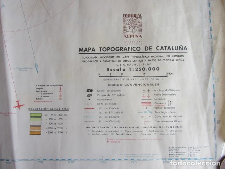 Mapas contemporáneos: MAPA TOPOGRÁFICO DE CATALUNYA. ED. ALPINA. ESCALA 1:250.000 1964? ZONA DEL EBRO - Foto 5 - 245276460