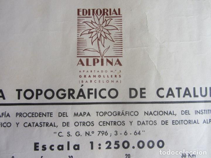 Mapas contemporáneos: MAPA TOPOGRÁFICO DE CATALUNYA. ED. ALPINA. ESCALA 1:250.000 1964? ZONA DEL EBRO - Foto 6 - 245276460
