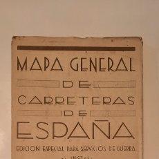 Mapas contemporáneos: MAPA GENERAL DE CARRETERAS / EDICION ESPECIAL SERVICIOS DE GUERRA Nº 3 / 1938/39. Lote 250117410