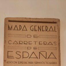 Mapas contemporáneos: MAPA GENERAL DE CARRETERAS / EDICION ESPECIAL SERVICIOS DE GUERRA Nº 5 / 1938/39. Lote 250117960
