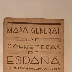 Mapas contemporáneos: MAPA GENERAL DE CARRETERAS / EDICION ESPECIAL SERVICIOS DE GUERRA Nº 4 / 1938/39. Lote 250118435