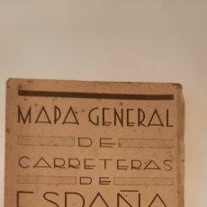 Mapas contemporáneos: MAPA GENERAL DE CARRETERAS / EDICION ESPECIAL SERVICIOS DE GUERRA Nº 5 / 1938/39. Lote 250118645