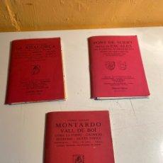 Mapas contemporáneos: GUIAS CARTOGRÁFICAS. Lote 251997900