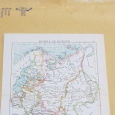 Mapas contemporáneos: RUSIA EN EUROPA MAPA N°30 POCKET ATLAS 16 X 12 CENTÍMETROS. Lote 252944780
