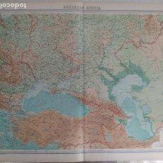 Mapas contemporáneos: GRABADO ORIGINAL DEL SURVEY ATLAS. J.G. BARTHOLOMEW, LONDRES.1920. SOUTHERN RUSSIA. Lote 253326430