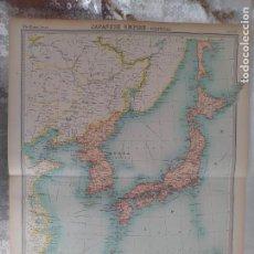 Mapas contemporáneos: GRABADO ORIGINAL DEL SURVEY ATLAS. J.G. BARTHOLOMEW, LONDRES.1920. JAPANESE EMPIRE, POLITICAL MAP. Lote 253333835