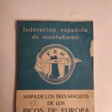 Mapas contemporáneos: MAPA DE LOS 3 MACIZOS DE LOS PICOS DE EUROPA(1971). FEDERACIÓN ESPAÑOLA DE MONTAÑISMO. Lote 254976775