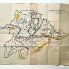 Mapas contemporáneos: CONFEDERACIÓN SINDICAL HIDROGRÁFICA DEL DUERO (MAPA PLEGADO. 1928. ESCALA 1/1.000.000. COLOR. Lote 255521525