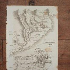 Mapas contemporáneos: MAPA SITIO DE GERONA, GIRONA, CATALUÑA, GUERRA INDEPENDENCIA, ORIGINAL, 1831. LONDRES, NAPIER.. Lote 266368008