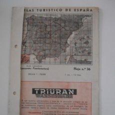 Mapas contemporáneos: ATLAS TURISTICO DE ESPAÑA. HOJA Nº 36. LANZAROTE - FUERTEVENTURA. AÑOS 50. PUBLICIDAD DE LABORATORIO. Lote 267185449