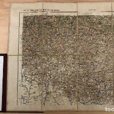 Mapas contemporáneos: CARTE DE FRANCE DRESSEE AU DEPOT DES FORTIFICATIONS. AÑO 1887. 4 MAPAS, EN ESTUCHE ORIGINAL. Lote 269625978