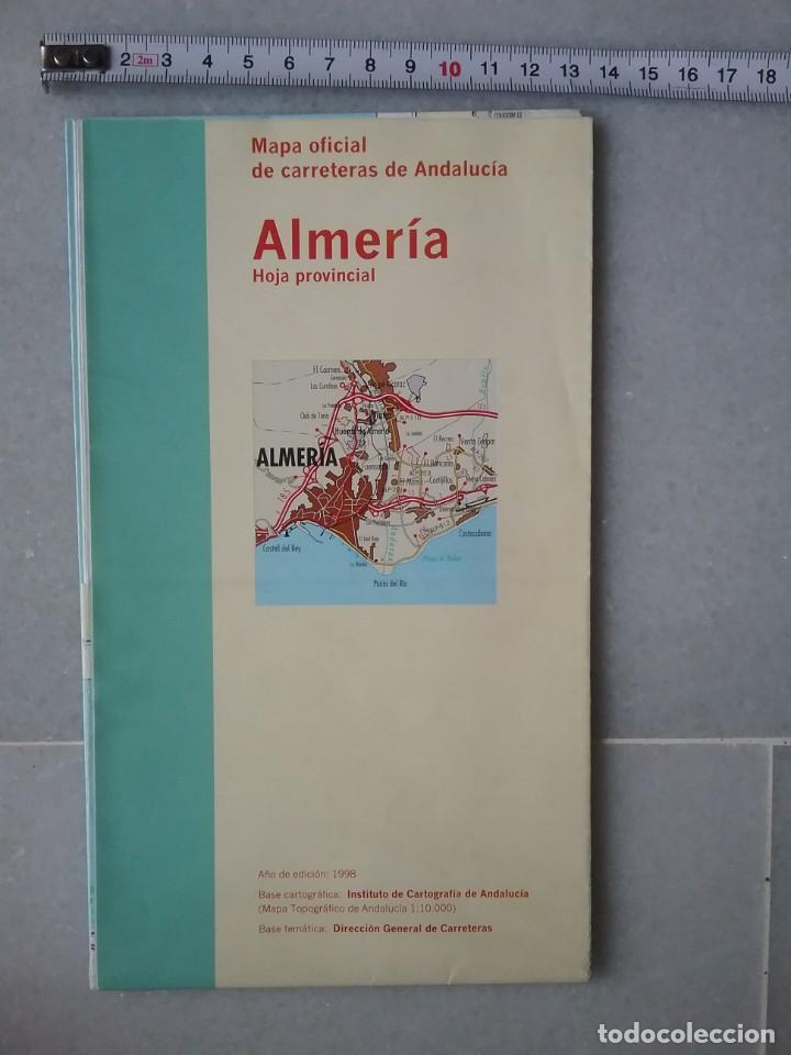 MAPA OFICIAL DE CARRETERAS ALMERÍA (Coleccionismo - Mapas - Mapas actuales (desde siglo XIX))