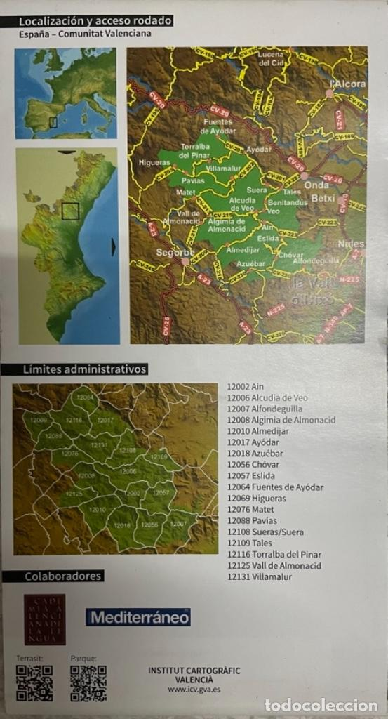 Mapas contemporáneos: Mapa Parc Natural de la Serra d'Espadà - Foto 2 - 269693983