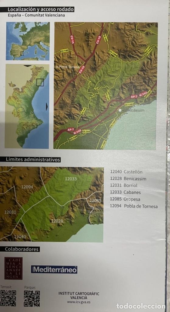 Mapas contemporáneos: Mapa Parc Natural del Desert de les Palmes - Foto 2 - 269699143