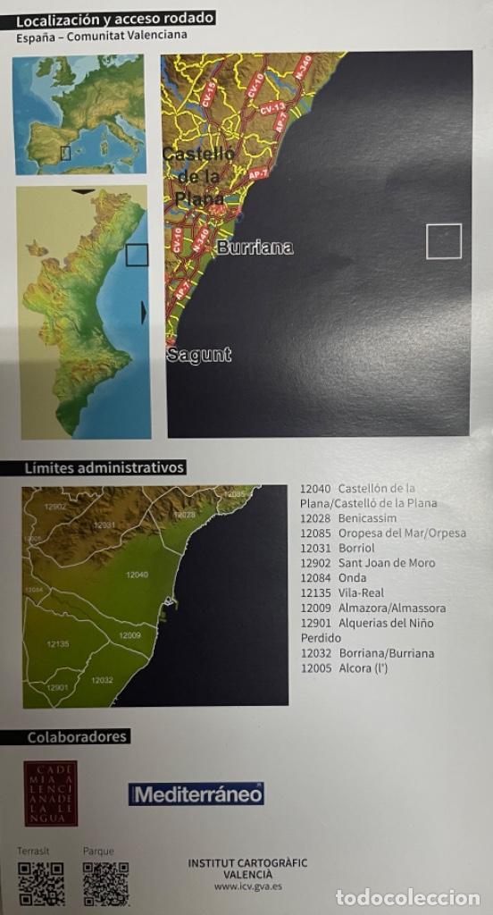 Mapas contemporáneos: Mapa Parc Natural De les Illes Columbretes - Foto 2 - 269700443
