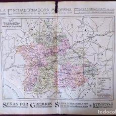 Cartes géographiques contemporaines: 1930´S, MAPA DE SEVILLA, BAILLY-BAILLIÈRE Y RIERA REUNIDOS, BARCELONA, UNOS 36 X 28 CMS. Lote 275508603