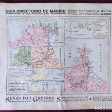 Cartes géographiques contemporaines: 1930´S, MAPA DE POSESIONES ESPAÑOLAS N. ÁFRICA, BAILLY-BAILLIÈRE Y RIERA REUNIDOS, BARCELONA. Lote 275509358