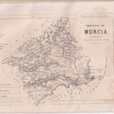 Mappe contemporanee: MAPA DE LA PROVINCIA DE MURCIA. 31 X 23 CM. SEGUNDA MITAD DEL SIGLO XIX. Lote 275581338