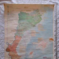 Cartes géographiques contemporaines: MAPA TELSTAR Nº2, PAÏSOS CATALANS. 1978. Lote 276534993