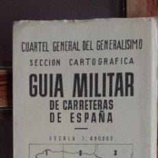 Mapas contemporáneos: GUÍA MILITAR DE CARRETERAS DE ESPAÑA – PORTUGAL-SALAMANCA-CÁCERES – 1939. Lote 277153183