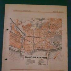 Cartes géographiques contemporaines: PLANO DE ALICANTE, WASSERMANN. Lote 278360788
