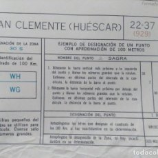 Mapas contemporáneos: SAN CLEMENTE, HUÉSCAR (GRANADA) MAPA MILITAR - E. 1:50.000 - 22-37 (929) - AÑO 1969. Lote 278579123