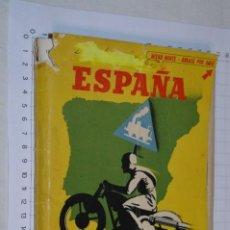 Mapas contemporáneos: ESPAÑA / MAPA DE COMUNICACIONES / SEIX BARRAL - TIPO DE GUÍA CARRETERAS / FERROCARRIL ¡DIFÍCIL!. Lote 279464248