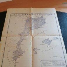 Mappe contemporanee: MAPA. PAÏSOS CATALAS. S. XX.. Lote 283362838