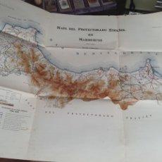 Mappe contemporanee: MAPA DEL PROTECTORADO ESPAÑOL EN MARRUECOS. 1951. Lote 287776783