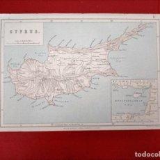 Mapas contemporáneos: GRABADO MAPA DE CHIPRE CYPRUS 1880 16 X 25 CM. Lote 291196593