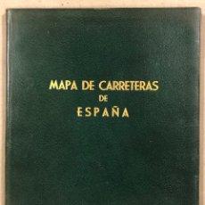 Mapas contemporáneos: MAPA OFICIAL DE CARRETERAS EDITADO POR EL MINISTERIO DE OBRAS PÚBLICAS EN 1959.. Lote 291542723
