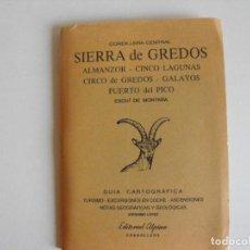 Mapas contemporáneos: MAPA DE SENDERISMO, EXCURSIONISMO DE SIERRA DE GREDOS, . EDITORIAL ALPINA.. Lote 292219618