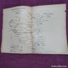 Mapas contemporâneos: ANTIGUO MAPA DEL S. XIX, DE CÁDIZ, BOLETÍN OFICIAL, NEGOCIADO DE PLANOS DE CORREOS, 66 X 47 CMS.. Lote 293357923