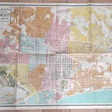 Mapas contemporáneos: MAPA PÓSTER BARCELONA . OBSEQUIO ALMACENES EL SIGLO . ¿ AÑOS 50 ? . TAMAÑO 87 X 63 CMS.. Lote 296966168