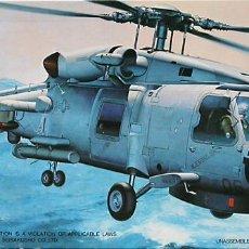 Maquetas: MAQUETA HASEGAWA 1/72 SH-60B SEAHAWK - 1987 #801 - ARMADA ESPAÑOLA. Lote 71606881