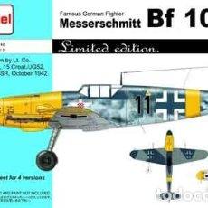 Maquetas: MAQUETA DEL CAZA MESSERSCHMITT BF-109G-2 ASES (ED. LIMITADA) DE AZ MODEL A 1/72. Lote 98670235