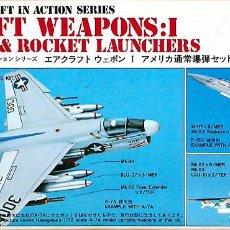 Maquetas: MAQUETA HASEGAWA 1/72 AIRCRAFT WEAPONS I - U.S. BOMBS & ROCKET LAUNCHERS #X72-1 (X72-001). Lote 98713567