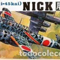 Maquetas: NICHIMO - KI-45 KAI NICK 19 S-4819 1/48 . Lote 106602679