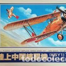 Maquetas: ARII - TYPE 93 INTERMEDIATE TRAINER K5Y1 WILLOW 17 A338 1/48. Lote 106603171