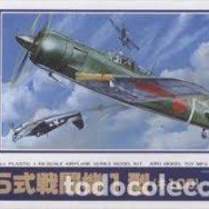 Maquetas: ARII - KAWASAKI KI 100 TONY 5 A325 1/48. Lote 106603287