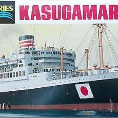 Maquetas: MAQUETA AOSHIMA 1/700 KASUGAMARU - BUQUE DE LÍNEA #508 (01502). Lote 99301227